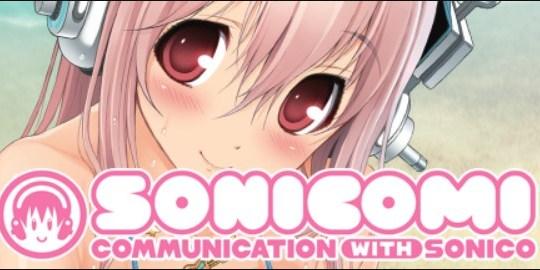 Sonicomi Steam Gift